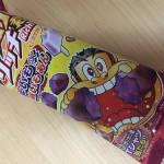 ガリガリ君リッチ紫いも×安納いもあんを食べてみた味や感想は?口コミはどうなんだろう・・・