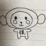 年賀状用に可愛い猿(申)のイラストを書いてみた!2016年はこの簡単でシンプルな感じでいこうかな!?