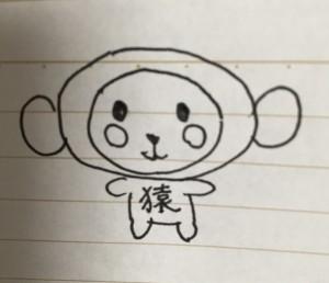 猿の可愛いイラスト手書き