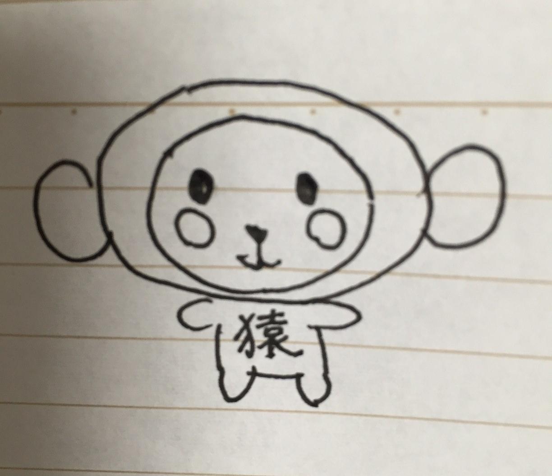 年賀状用に可愛い猿(申)のイラストを書いてみた!2016年はこの簡単で