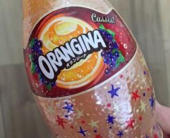 オランジーナカシスオレンジ