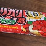ガリガリ君アセロラ味を食べました!口コミ(みんなの反応)をチェックしてみた。夏に発売してくれたら嬉しい♪