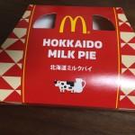 北海道ミルクパイの感想と口コミをまとめました!サクサクもちもちで美味しかったぁ