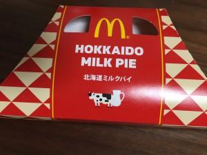 北海道ミルクパイ