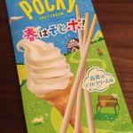 ポッキー高原のソフトクリーム味の感想!そとポしたら天気が雨でもすぐ絵が出てきた(笑)