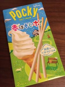 ポッキーソフトクリーム味
