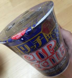 カップヌードルスッポン味