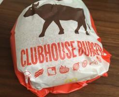 クラブハウスバーガー