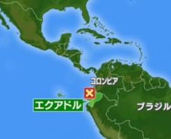 エクアドル地震の震源地地図