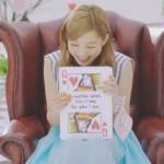 あなたの好きなところ(西野カナ)の歌詞の感想!PVの衣装はどこのブランドだろうか…