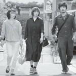 新井浩文と夏帆のフライデー画像を見てビックリした!元彼女も可愛い年下の女優で羨ましいなぁ…
