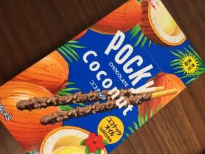 ココナッツポッキー