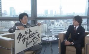 大野智と櫻井翔の共演(世界一難しい恋・最終回)