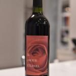 ルアモールエテルネル(僕のヤバイ妻の赤ワイン)の意味や味の評判が気になる!美味しいのかなぁ