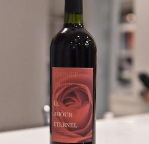 僕のヤバイ妻の赤ワイン