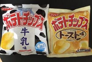 コイケヤポテトチップス牛乳味とトースト味