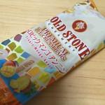 コールドストーン(セブンイレブン限定)のトロピックマンゴアンニンを食べてみた!値段は高いけどめっちゃ美味しくてハマりそう(笑)