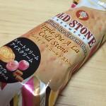 アップルパイアラコールドストーンの感想をまとめてみた!丸永製菓だからか…アイスまんじゅうのアイスだ(笑)
