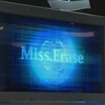 ミスイレイズ(Miss. Erase)の実在ってありえるの?ドラマ「そして誰もいなくなった」で話題!