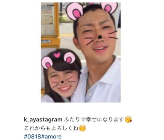 梶浦郁乃と藤嶋健人のツーショット画像(k_ayastagram)