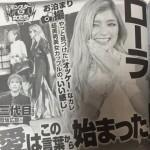 登坂広臣の彼女はローラなの?女性セブンの画像や記事をみた感想!