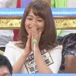 さんまの東大方程式2のミス東大美女(堀菜保子・篠原梨菜・小田恵)をチェックしてみた!