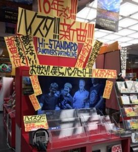 ANOTHER STARTING LINE(ハイスタ新曲)タワーレコード