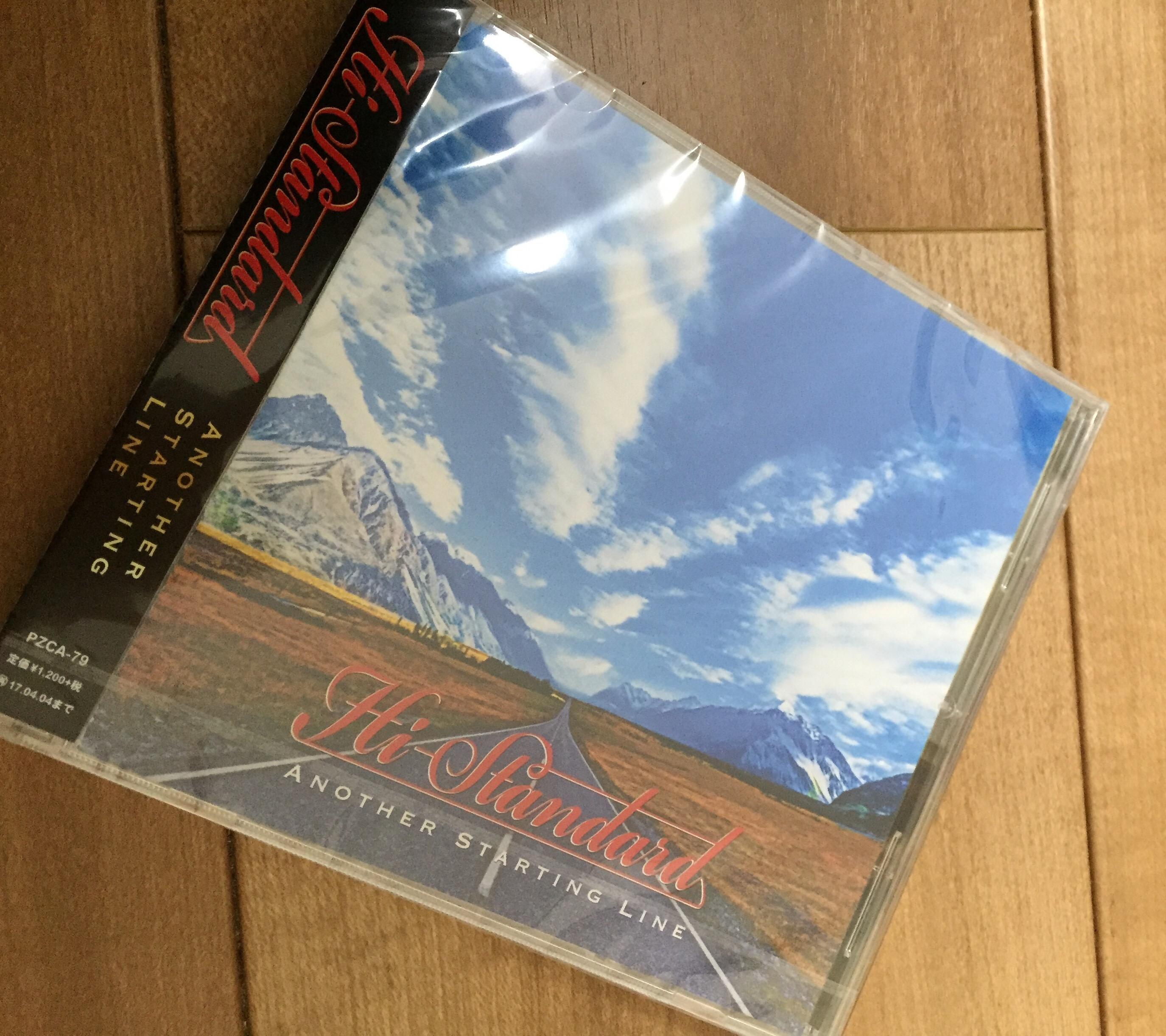 ティロフェヒナー ハイスタ新曲「another starting line」は楽天やAmazonで購入できないの!