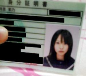 指原莉乃のスキャンダルカラー写真3