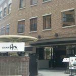 SMAPが大晦日に集った港区の飲食店はココ!名前と場所を調べてみた。