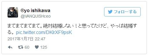 石川涼(ヴァンキッシュ)yo ishikawa