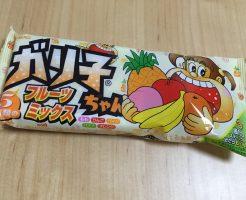 ガリ子ちゃんのフルーツミックス