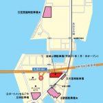 レゴランド名古屋の場所(住所・地図)とアクセス方法や駐車場をまとめてみた!