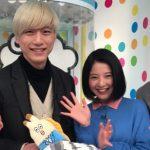 吉高由里子が坂口健太郎を小熊美香アナへ突き飛ばすZIP動画を観てみた!小熊アナは妊娠中のためネットが炎上www