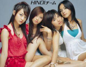HINOIチームの画像