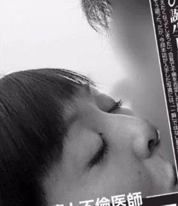 斉藤由貴キス写真(フラッシュ)画像2