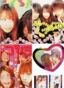 加藤綾子のスキャンダル写真・彼氏とキスプリクラ
