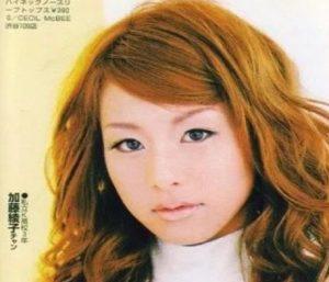 加藤綾子のスキャンダル写真・高校時代