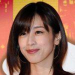 加藤綾子のスキャンダル写真のまとめ!卒アルや彼氏とのキスプリクラなどが流出していたΣ(゚∀゚ノ)ノ