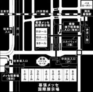 幕張メッセの地図