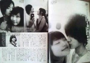 有村架純と岡本圭人のキス写真フライデー画像