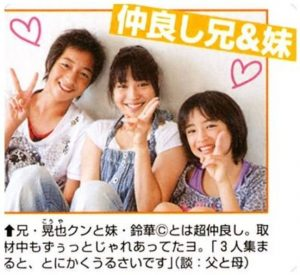 広瀬すず3姉妹の画像