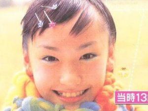 新垣結衣画像写真(デビュー当時)13歳モデル