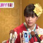 広瀬すずが引退発表(;゚Д゚)理由のまとめ!記者会見をチェックしてみた