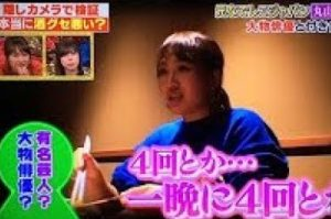 丸山桂里奈の元彼氏(元カレ暴露)