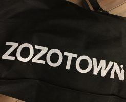 ZOZOUSEDのバッグ