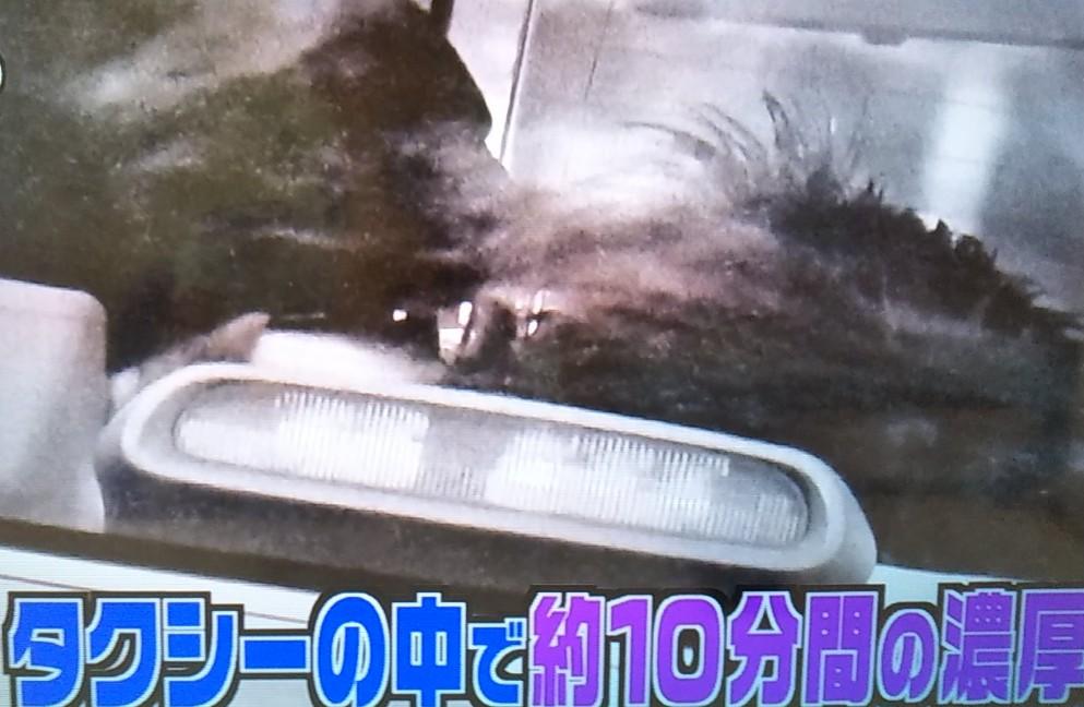 岩崎恭子のキス写真画像(タクシー車内)2