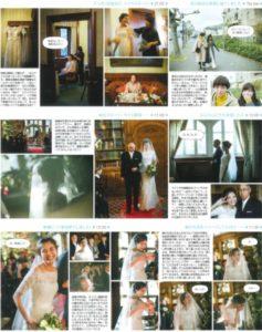 長谷部誠と佐藤ありさの画結婚式写真more3