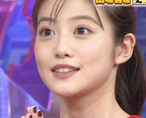 今田美桜の目画像1