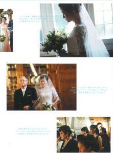 長谷部誠と佐藤ありさの画結婚式写真more2